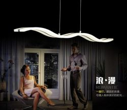 Simple LED pendant light