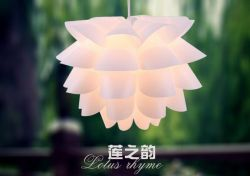 White PVC pendant light